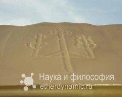 Тайны огромных рисунков в пустыне Наска
