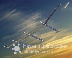 Беспилотный  SolarEagle
