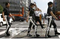 Компания Cyberdyne разработала экзоскелет