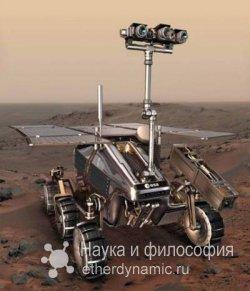 Европейцы хотят изучать Марс