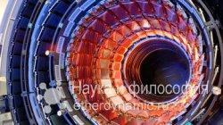 Новый рекорд светимости Адронного коллайдера