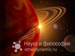 «Кассини» обнаружил наличие различных радиоволн на орбите Сатурна