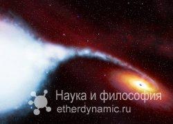 Магнитные каналы – это путь отступа для материи, которую затягивают черные дыры