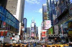 К 2025 году чверть населения земли будут жить в 600 крупных городах мира