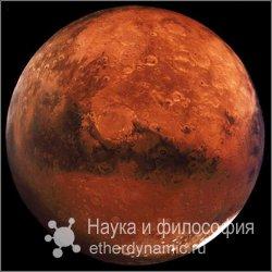 Цели полета на Марс