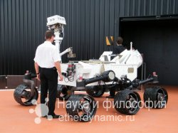 Основная миссия на Марсе в 2011 году: Mars Science Laboratory.