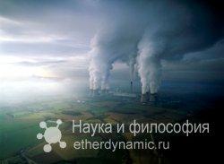 Наблюдение за выбросами парниковых газов.