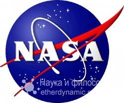НАСА и современные космические программы