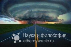 Ухудшение погодных условий увеличат вероятность природных катастроф