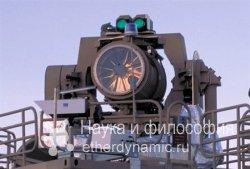 Боевой лазер на вооружении ВМС США
