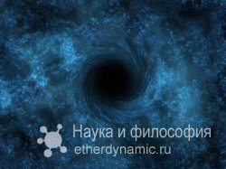 Возможно, в черных дырах существует жизнь