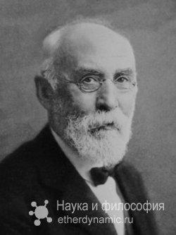 Великие ученые. Гендрик Лоренц