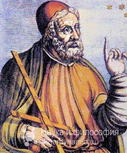 Великие ученые. Клавдий Птолемей Александрийский