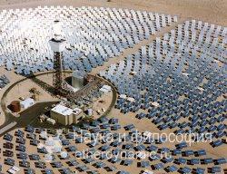 Google инвестирует 168 млн. $ в строительство крупной солнечной электростанции