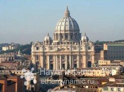 Тайны Ватиканского Архива. Взгляд в прошлое