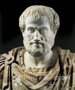 Аристотелева наука
