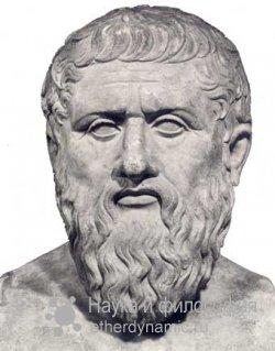 Великие философы. Платон