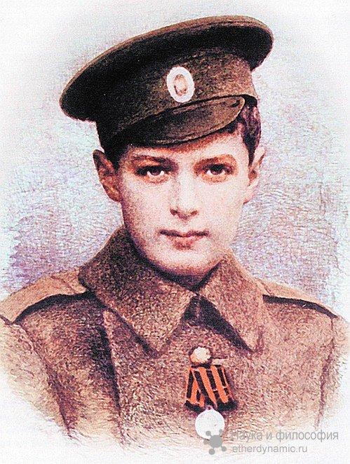 Царевича Алексея расстреливали несколько раз » Эфиродинамика