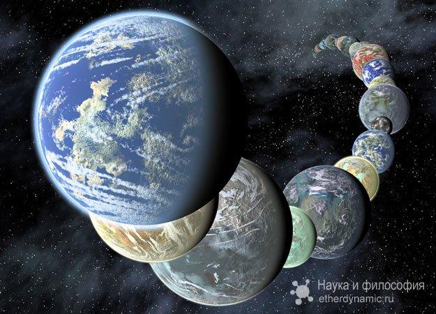 Написал vharhenko в категорию Информация ...: etherdynamic.ru/main/204-planety-pohozhie-na-zemlyu-sostoyat-iz...