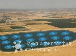 Израильтяне создали первую плавающую солнечную электростанцию