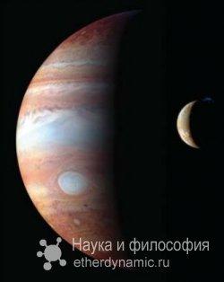 Земля и темная материя