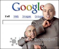 Интернет или слежка за человечеством.