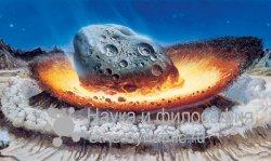Роскосмос решил воевать с астероидами