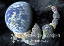 Планеты похожие на Землю состоят из графита и алмаза