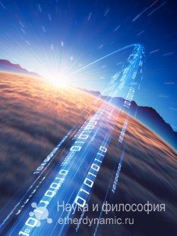 Скорость света и влияние на него вращения Земли. А.А. Майкельсон. Часть 1