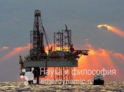 Природа нефти