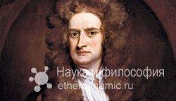 «Опоздание потенциалов» в механике Ньютона